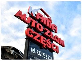 Litery podświetlane, Chorzów, Bytom, Mysłowice,